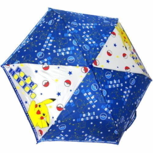キャラクター折畳傘 ピカチュウポップ