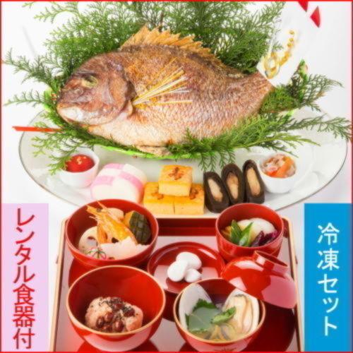 お食い初め料理セット