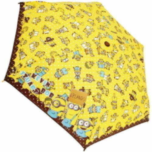 折畳傘 ミニオンズパターン