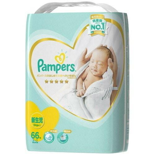 パンパース おむつ はじめての肌へのいちばん テープ スーパージャンボ 新生児(66枚入)