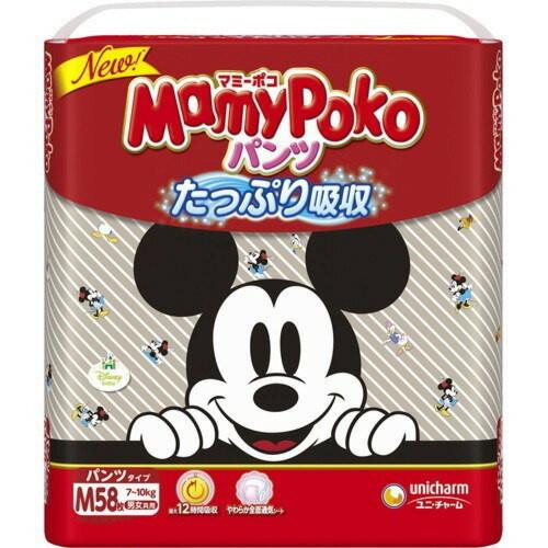 マミーポコ パンツ Mサイズ(58枚入)