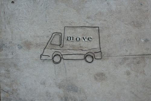 トラック 引っ越し